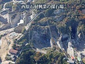 西原石材興業の採石場所
